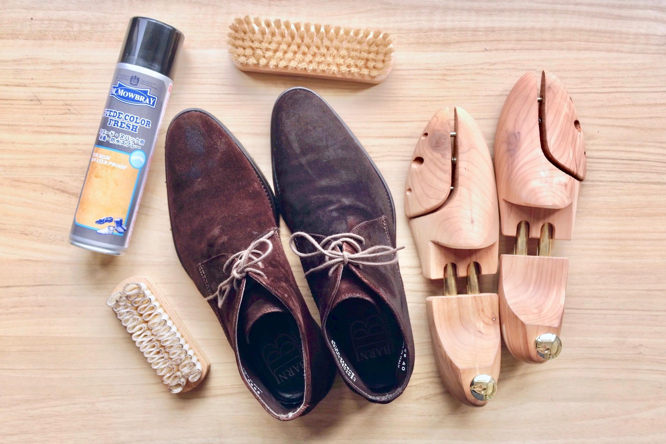 保存版】スエード靴の手入れ方法 , 化ノ革